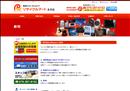 iphone修理 兵庫 修理兵庫県揖保郡太子町 買取・リサイクル