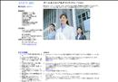iphone修理 兵庫 株式会社システィー iPhone修理、iPad修理