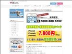 iphone修理 新潟 新潟駅前店 iPhone修理のアイアップ