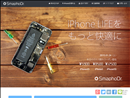 iphone修理 熊本 スマフォドクター