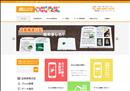 iphone修理 京都 iPhone修理 京都 宇治 データ復旧のモバリカ宇治
