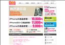 iphone修理 兵庫 神戸御影店 iPhone修理のクイック