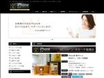 iphone修理 熊本 MEGA ドンキホーテ菊陽店