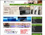 iphone修理 富山 砺波市のiPhone修理 カスタム専門店iFactory