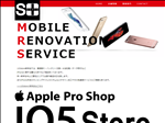 iphone修理 愛知 エスプラスiPhone修理 105store 新栄店