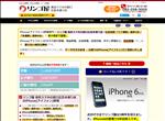 iphone修理 広島 iPhone修理 広島なら iPhone修理専門リンゴ屋