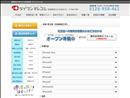 iphone修理 島根 ダイワンテレコム島根 松江店