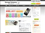 iphone修理 鳥取 ガレージカンパニー