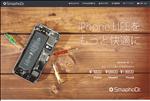 iphone修理 岡山 iPhone 修理 岡山  スマフォドクター岡山店