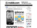iphone修理 岡山 mobile.com