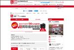iphone修理 岡山 カメラのキタムラ倉敷