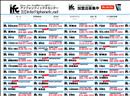 iphone修理 香川 スマホクリニック高松店