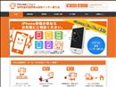 iphone修理 高知 スマコレ 高知インター通り店