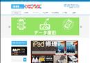 iphone修理 山形 iPhone修理 山形 天童 中古携帯買取販売IDON