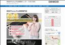 iphone修理 奈良 奈良iPhone,iPad 修理センター43STORE