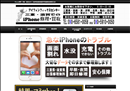 iphone修理 滋賀 iFC三重伊賀滋賀甲賀店
