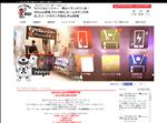 iphone修理 福島 モバイルレンジャー 郡山イオンタウン店