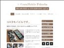 iphone修理 福岡 コスタモバイル