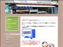 iphone修理 熊本 PC工房 GOOD