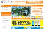 iphone修理 熊本 熊本のiPhone修理なら スマホスピタル熊本に