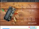 iphone修理 大分 スマフォドクター大分店