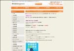 iphone修理 宮崎 宮崎での格安iPhone修理 株式会社kogatame