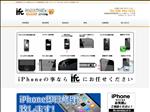 iphone修理 沖縄 iFC沖縄南風原店  沖縄でiphone修理するなら